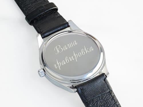 Лазерная гравировка на часах на заказ в Казани